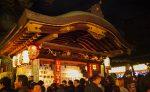 初めての十日えびす大祭(初ゑびす)を楽しもう「京都ゑびす神社」