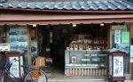 京都のお土産で人と違うものを渡したい時は島原の菱屋「うすばね」がおすすめ